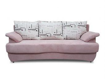 Canapea extensibila Odessa